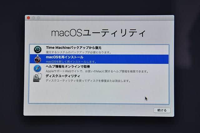 macOS ユーティリティ に戻るので「macOS 再インストール」を選択