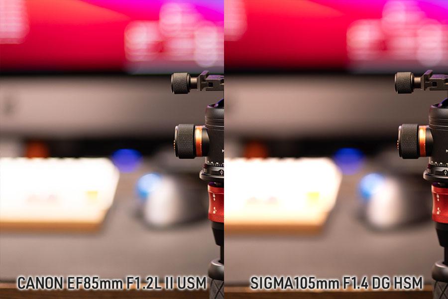 比較写真1 EF85mm F1.2 VS SIGMA 105mm F1.4