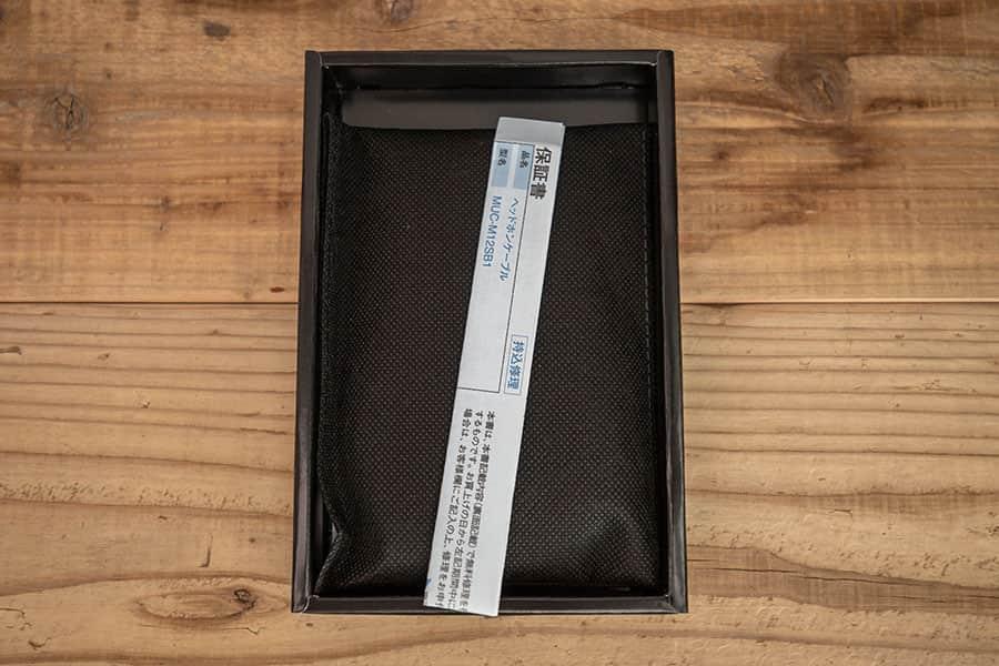 ソニーのバランスリケーブル パッケージはちょっとチャチい