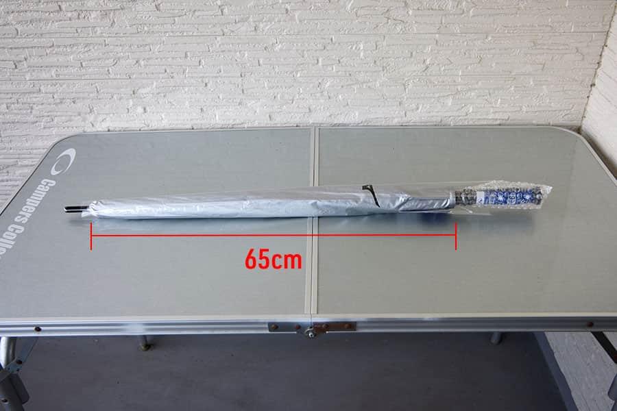 MIZUNO(ミズノ) 銀パラソル ユニセックス 晴雨兼用 UVカット率99%以上 65cm×8本骨 カバー付
