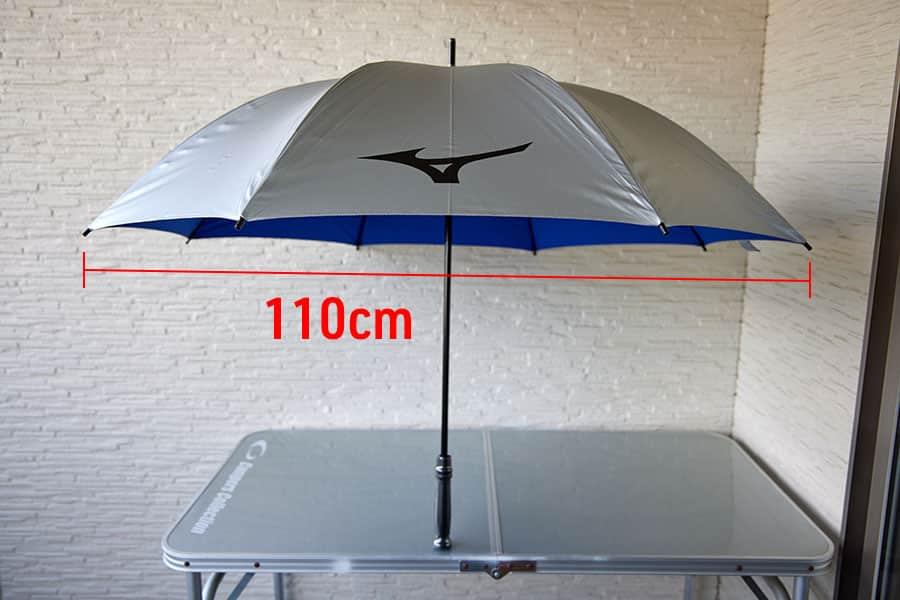 ミズノ 銀パラソル 晴雨兼用 UVカット率99%以上 65cm 直径110cm