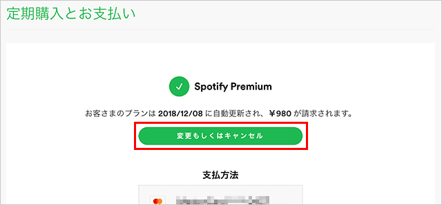 how to change address spotify family