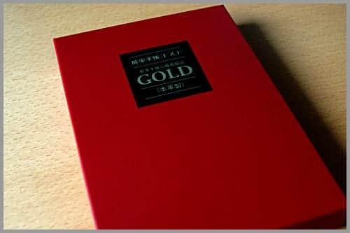 能率手帳ゴールド 箱の写真