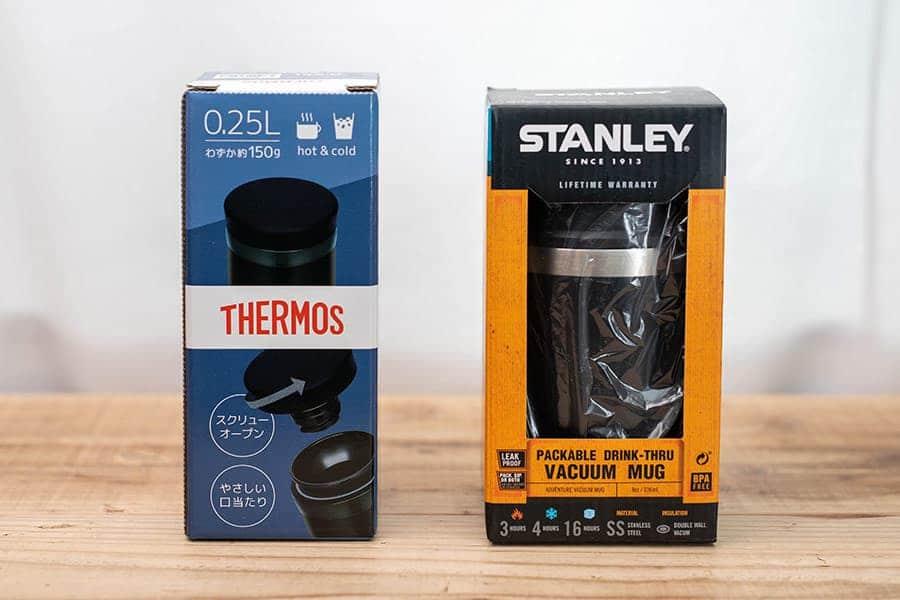 サーモスとスタンレーの水筒2種を比較