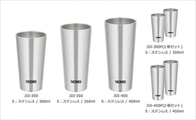 ガラスコップのようなスリムな形状と優しい口元のJDIシリーズ