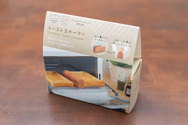 マーナ パン型トーストスチーマーとは?