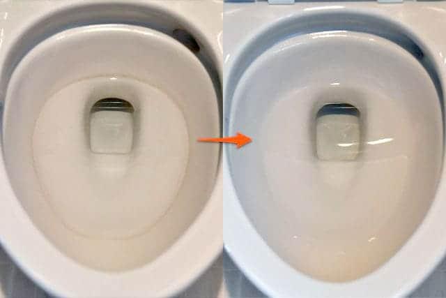 トイレの輪ジミ ビフォーアフター