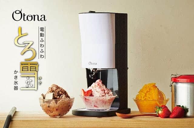 アイスモンスター風のふわふわかき氷が家庭でできる『電動ふわふわかき氷器』台湾スイーツを自宅で再現。
