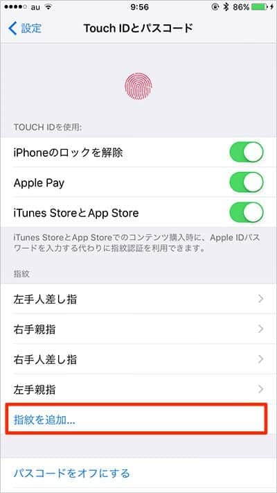 Touch ID とパスコード