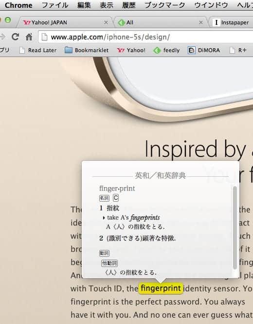 Apple.comのサイトでは3本指タップが使える