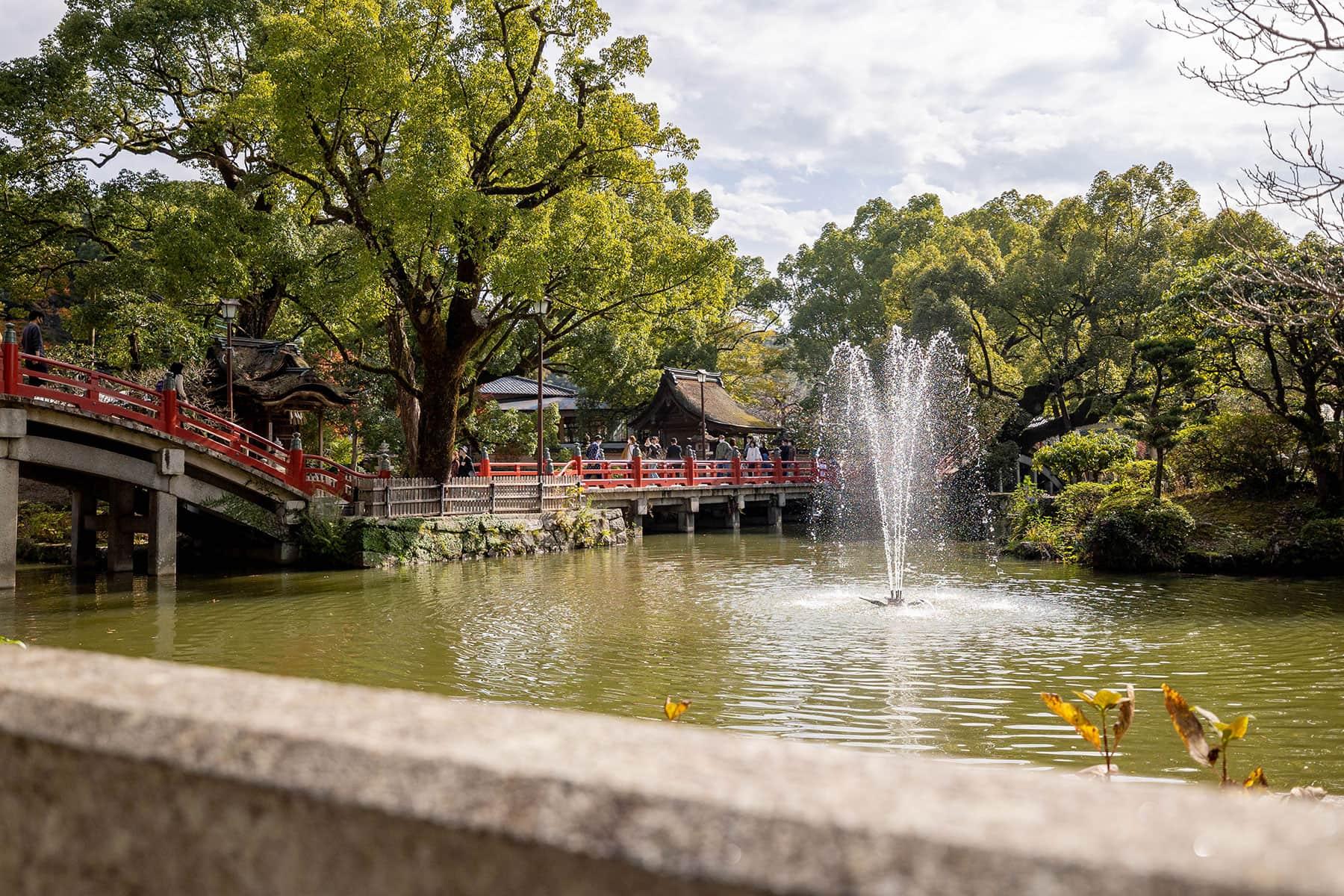 太宰府天満宮の池
