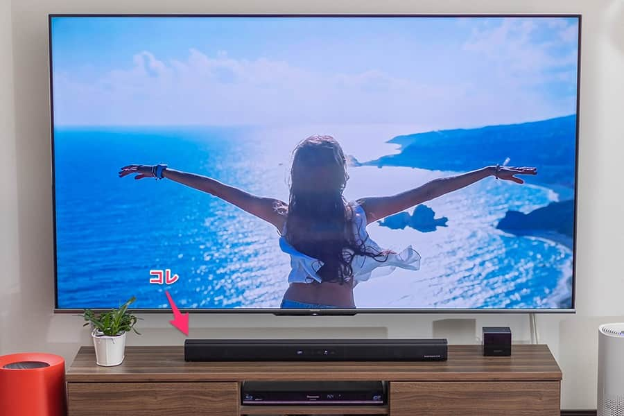 テレビの音をもっと聴きやすくしてくれる格安サウンドバー『TaoTronics TT-SK023』