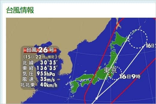 NHK 台風情報