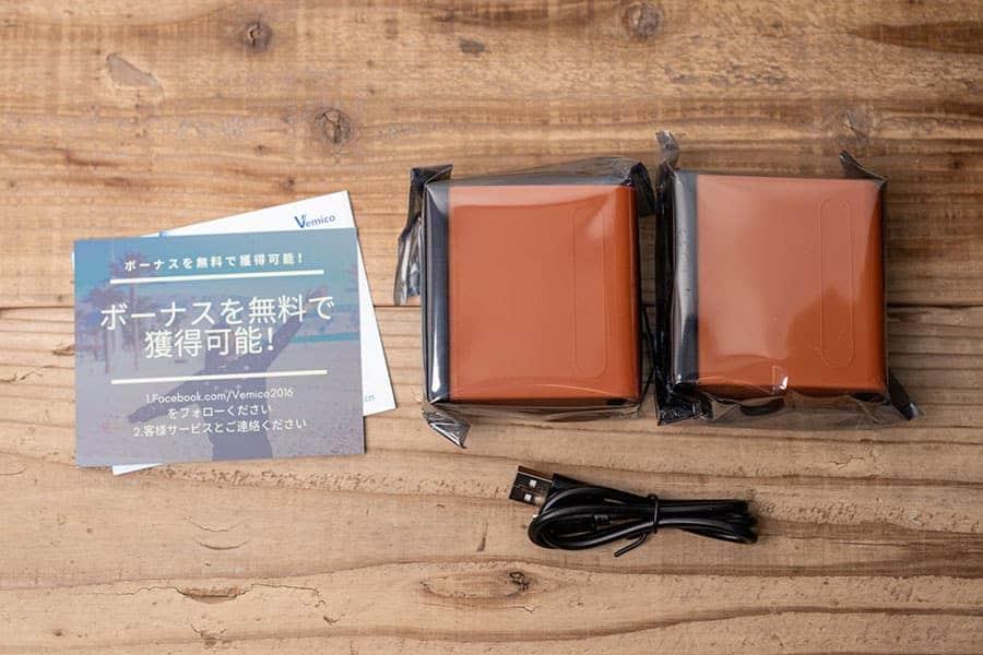 Vemico バッテリーのパッケージ一覧
