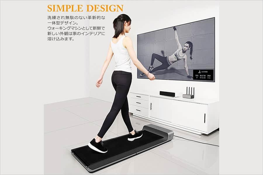 室内でいつでも簡単ウォーキング!折りたためるウォーキングマシン「WalkingPad」