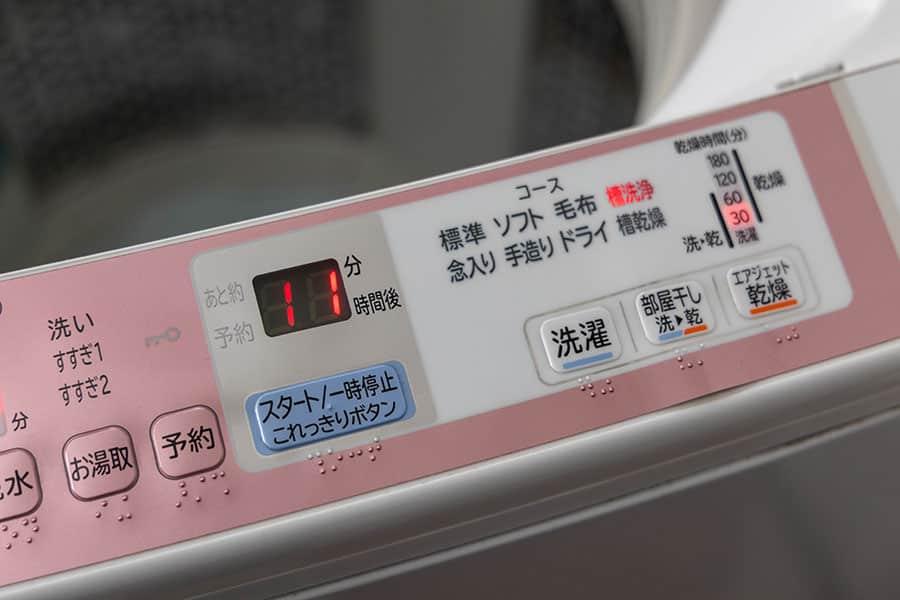 槽洗浄コース 11時間