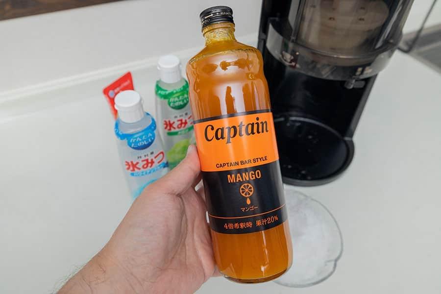キャプテンマンゴーのシロップ