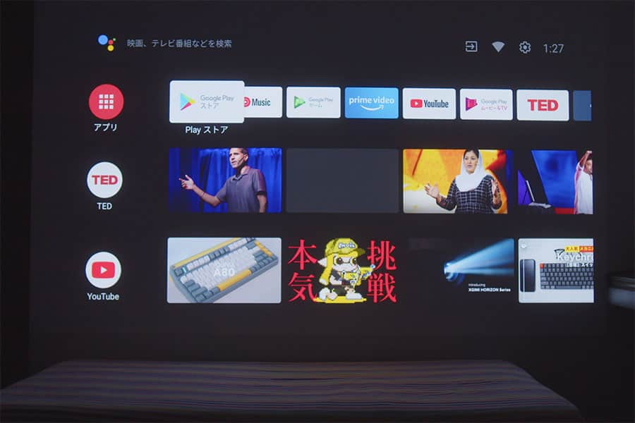 Android TV 搭載