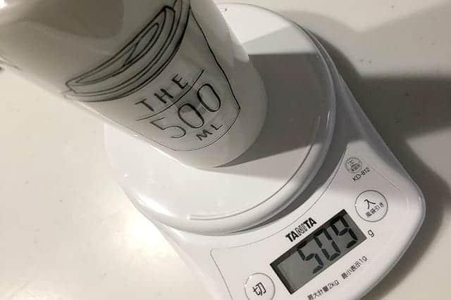 500mlの牛乳を用意する