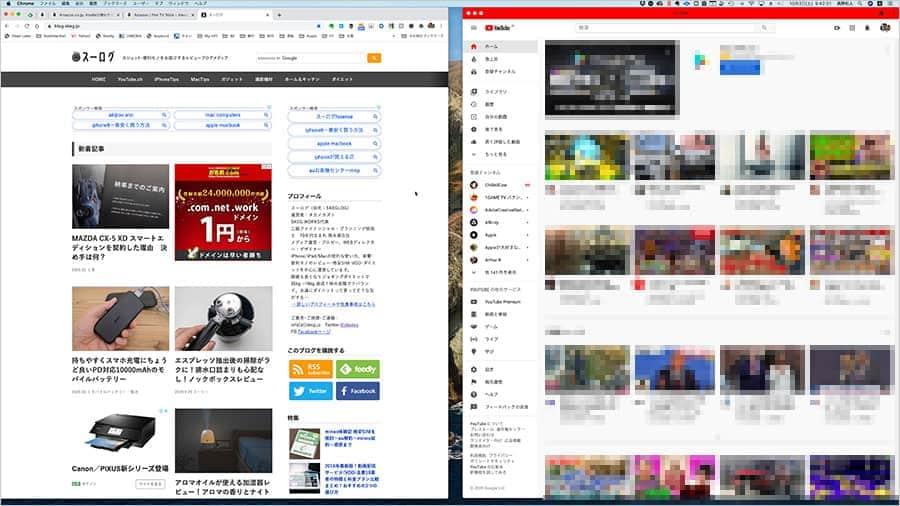 iMac Proの画面 左がChrome 右がYouTubeアプリ
