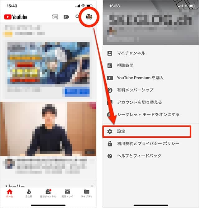 iPhoneでYouTubeの自動再生をオフにする方法