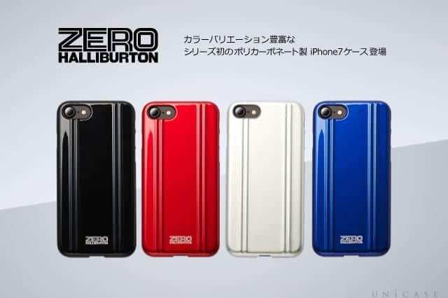 ダブルリブとロゴがカッコいい!ゼロハリバートンのポリカーボネート製のiPhone 7用ケース
